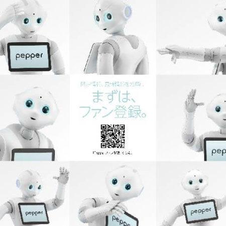 ソフトバンクロボティクス株式会社 様の一覧画像