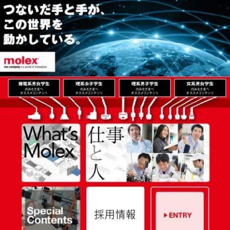 日本モレックス合同会社 様の一覧画像